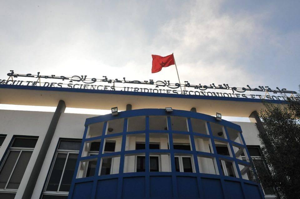 كلية العلوم القانونية والاقتصادية والاجتماعية  عين السبع